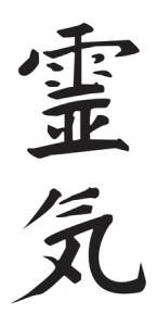13766280 - reiki symbol.